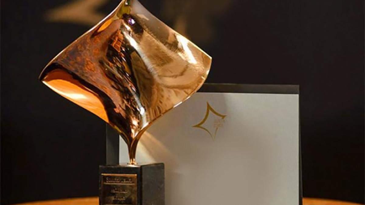 Золотая Дзига 2021: в премии внесли изменения в требования фильмов и продолжили прием заявок