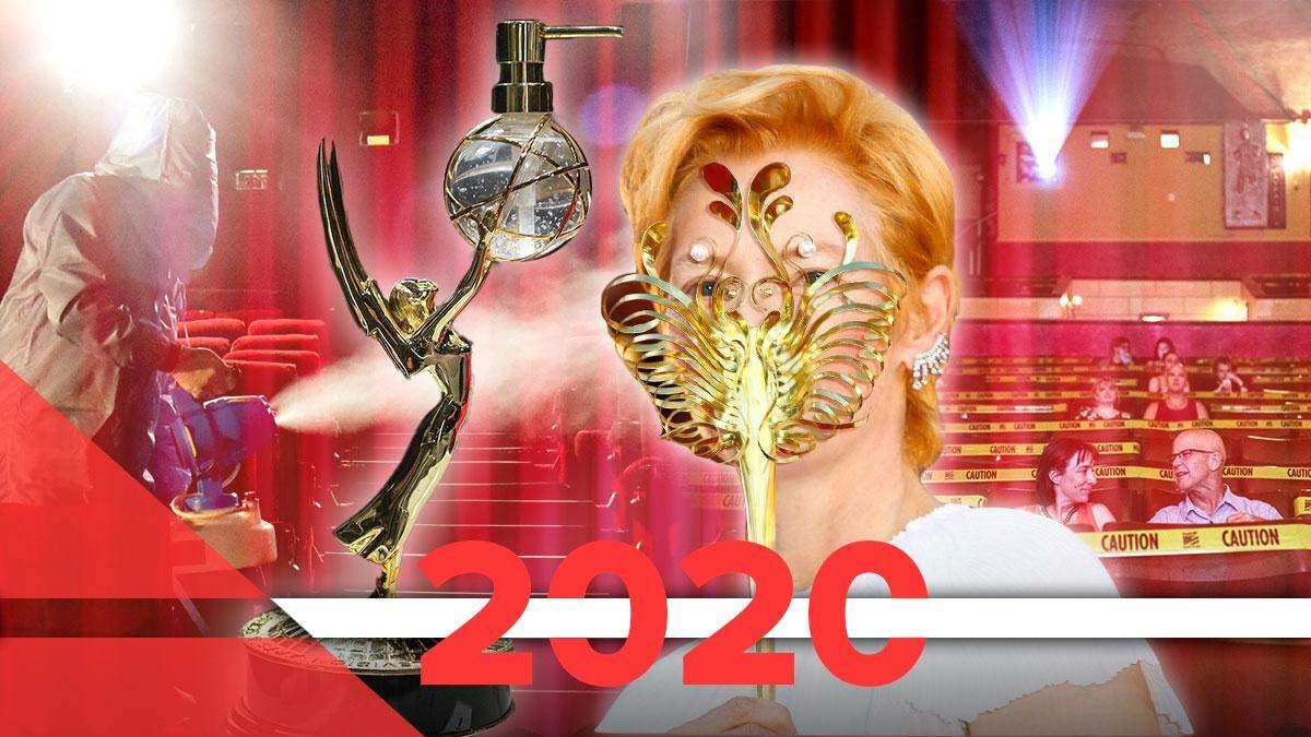Підсумки 2020 року: як змінилась кіноіндустрія через пандемію