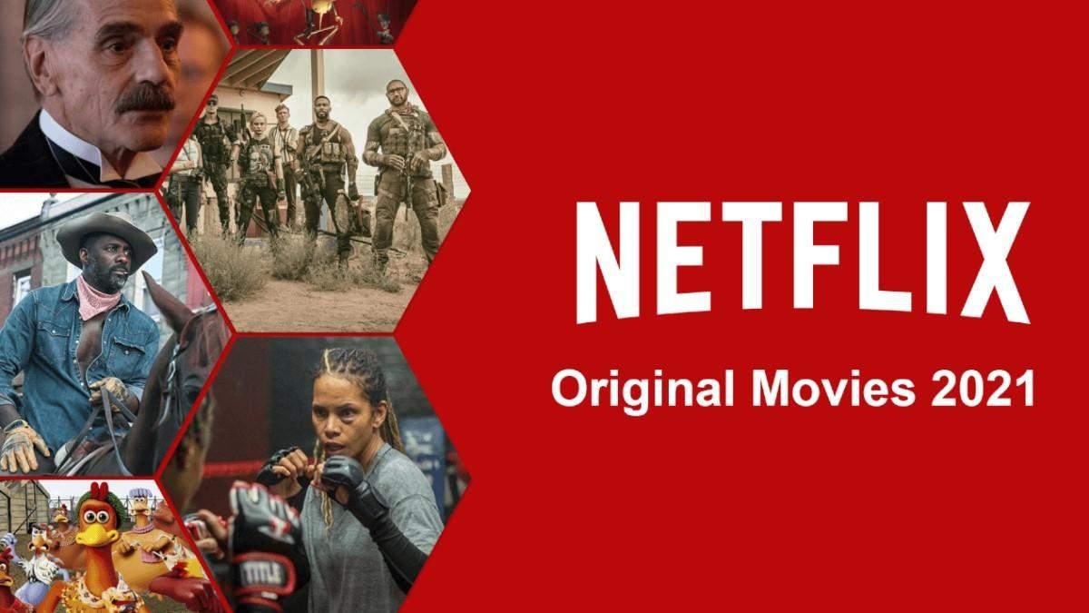 Найочікуваніші прем'єри Netflix 2021 року