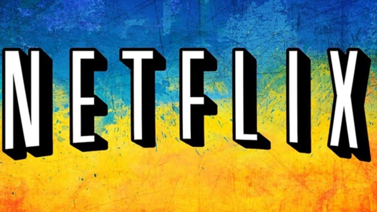 Перший фільм з українським дубляжем на Netflix