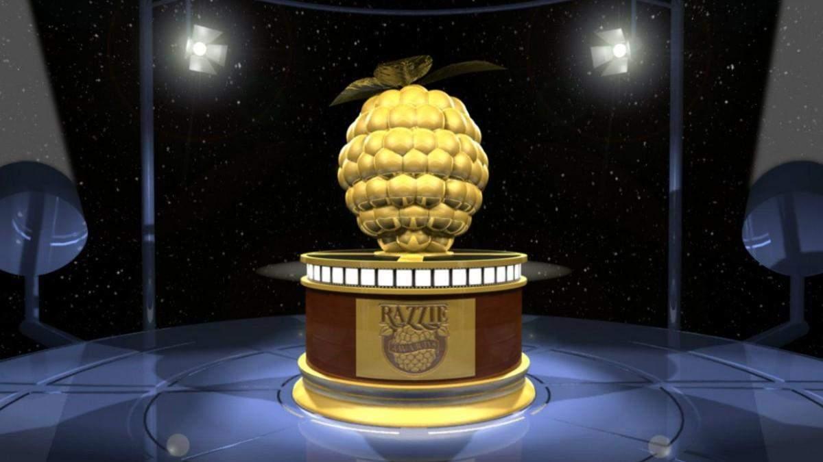 Найгірші фільми 2021 року: список номінантів Золотої малини 2021