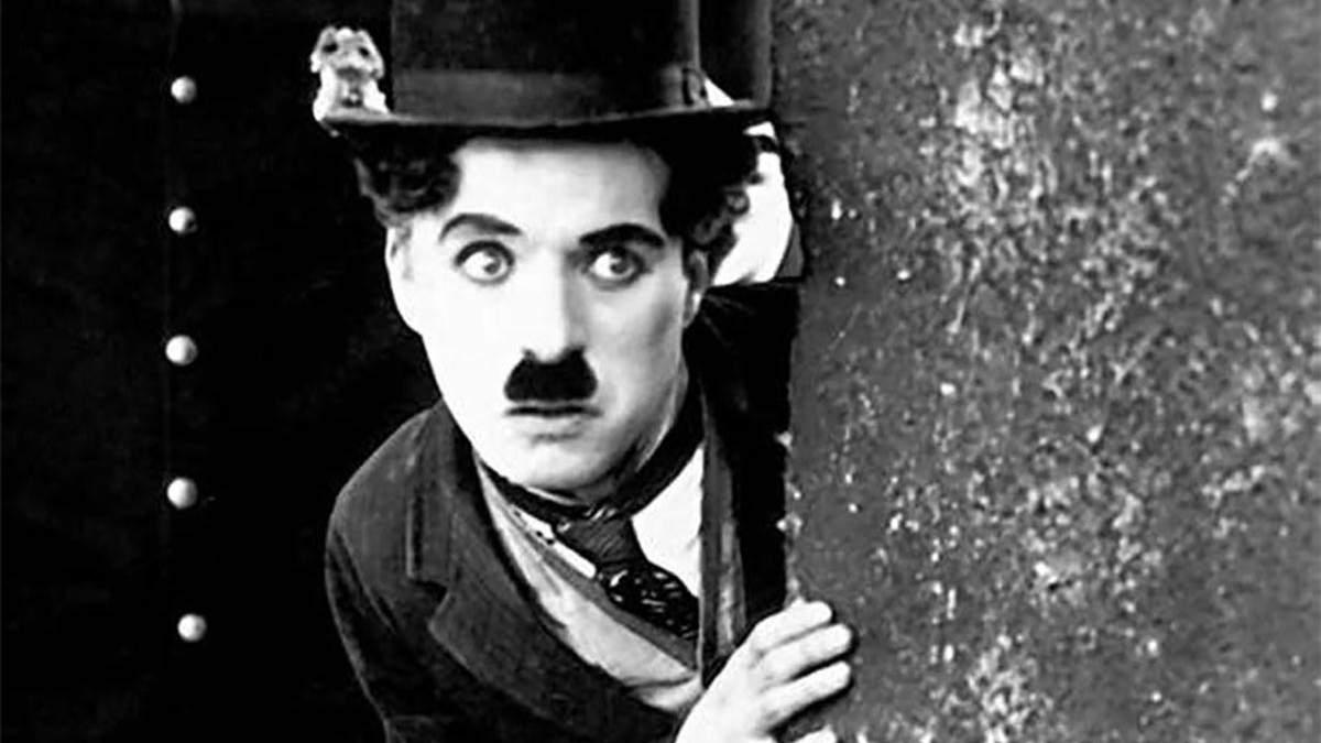 Як викрали труну Чарлі Чапліна й вимагали викупу