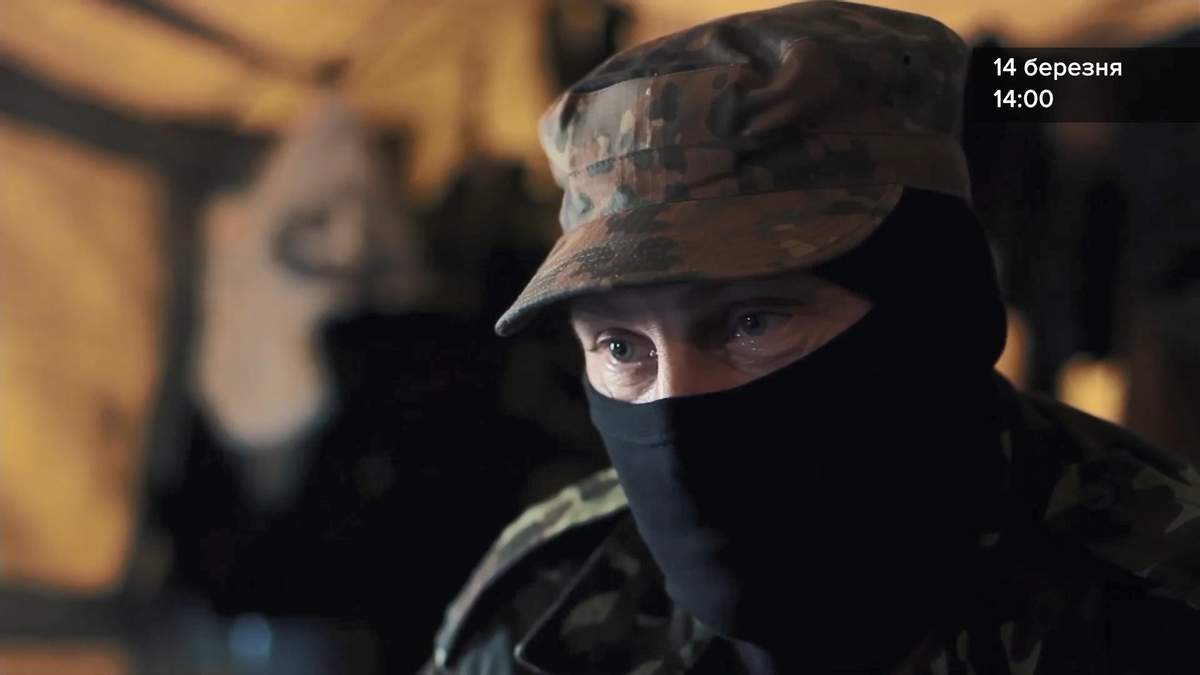 Як ми стали добровольцями: в Україні покажуть оновлену версію фільму