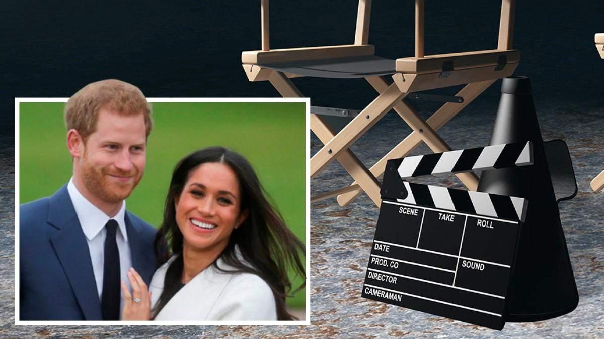 Принц Гаррі і Меган Маркл створять серіал для Netflix