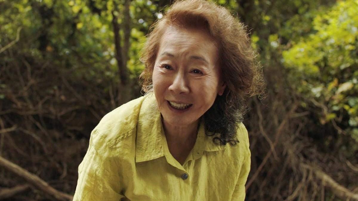 Юн Ю Джун – номінантка на Оскар 2021