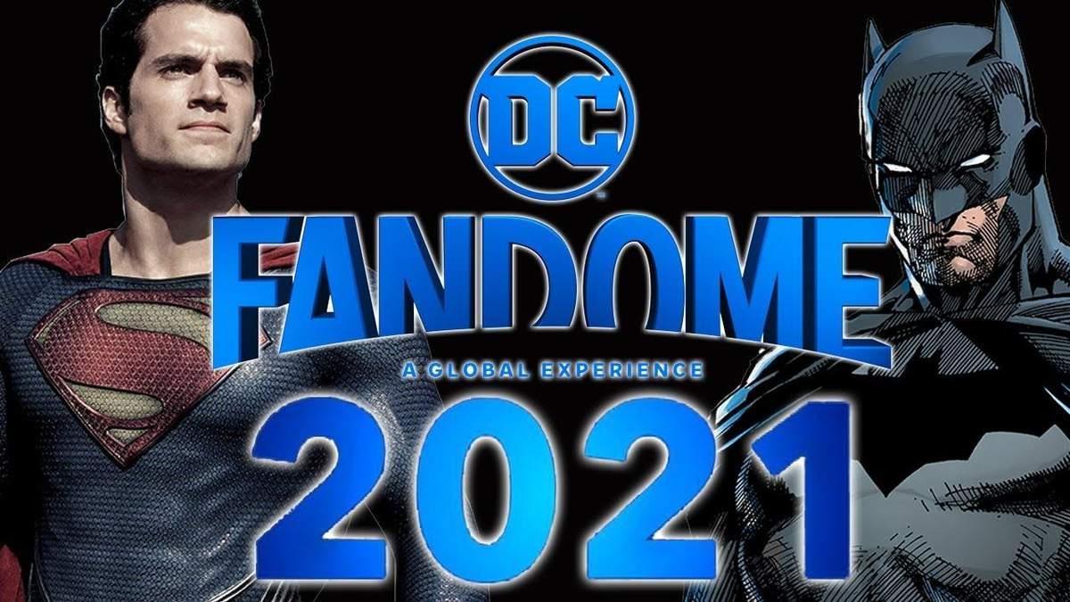 Оголошено дату проведення фестивалю DC FanDome в 2021 році