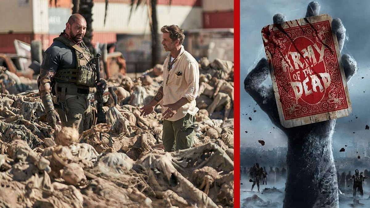 """Зак Снайдер показав яскраві постери до фільму """"Армія мерців"""""""