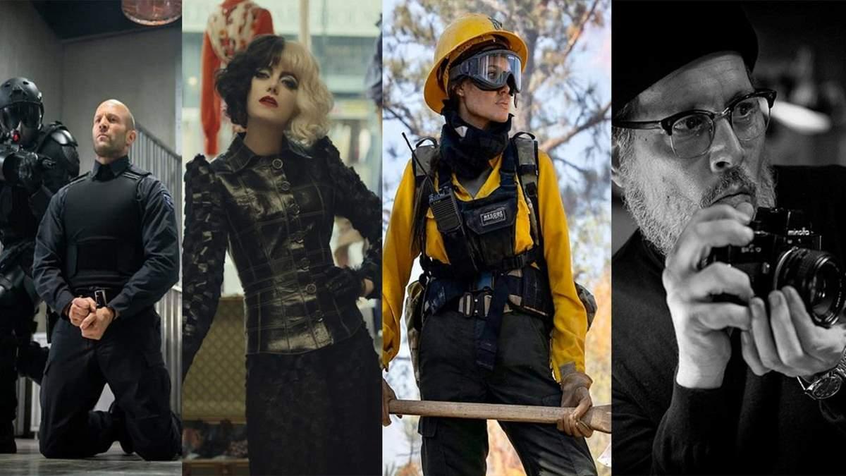 5 лучших кинопремьер мая 2021: подборка новых фильмов