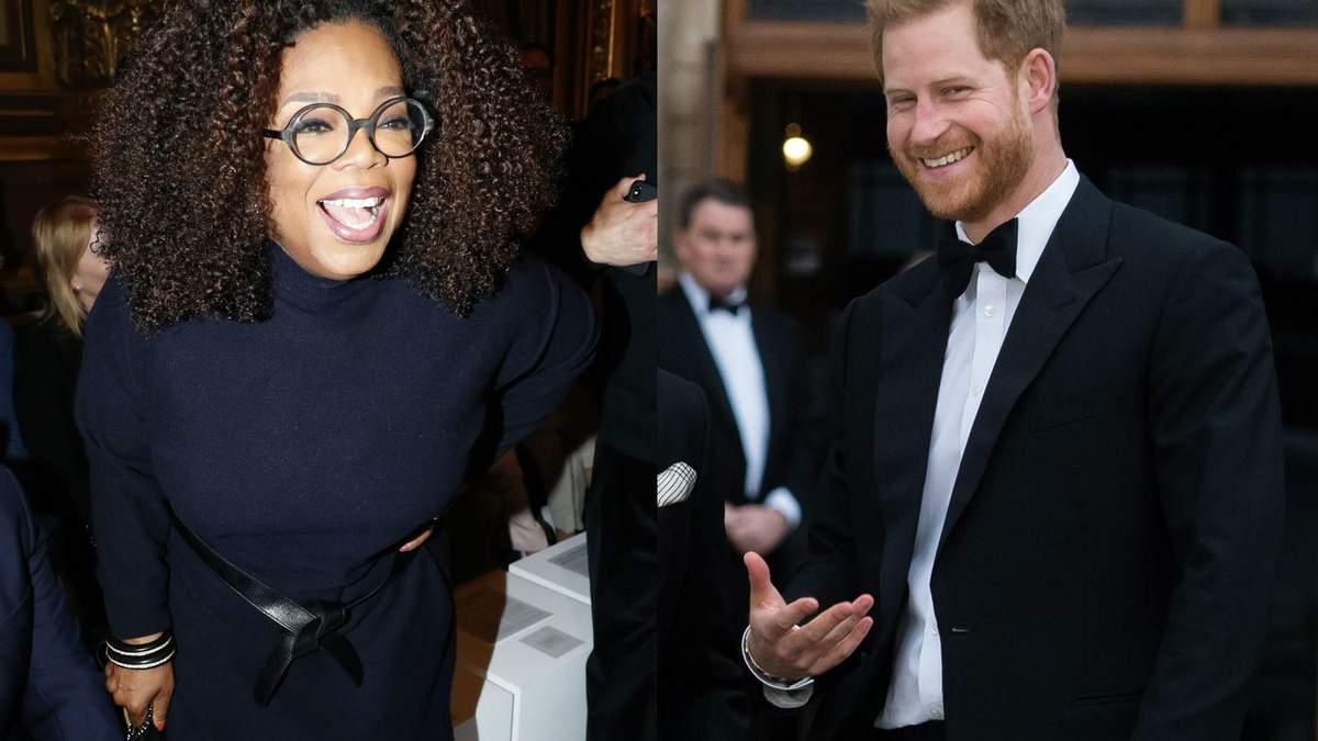 Опра та принц Гаррі анонсували випуск спільного серіалу на Apple TV