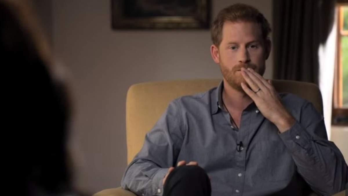 Принц Гаррі став ведучим серіалу від Apple TV +