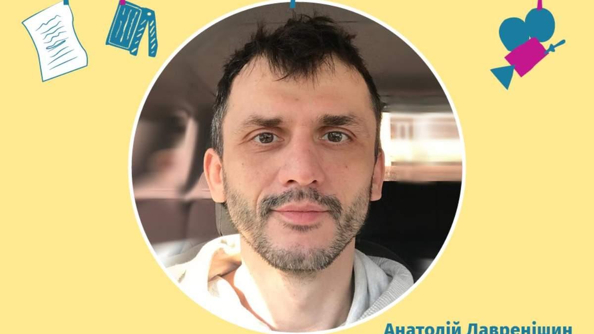 Анатолій Лавренішин про стрічку Віктор Робот