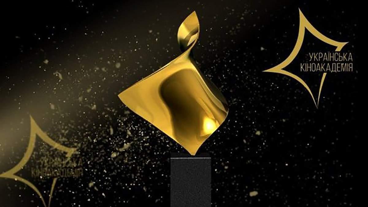 Золота Дзига 2021: объявлены победители