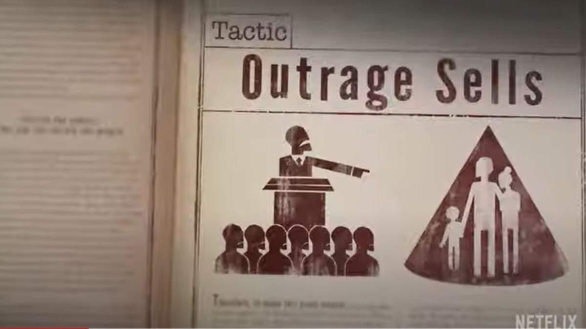 Як стати тираном: Netflix випусте документальний серіал про диктаторів
