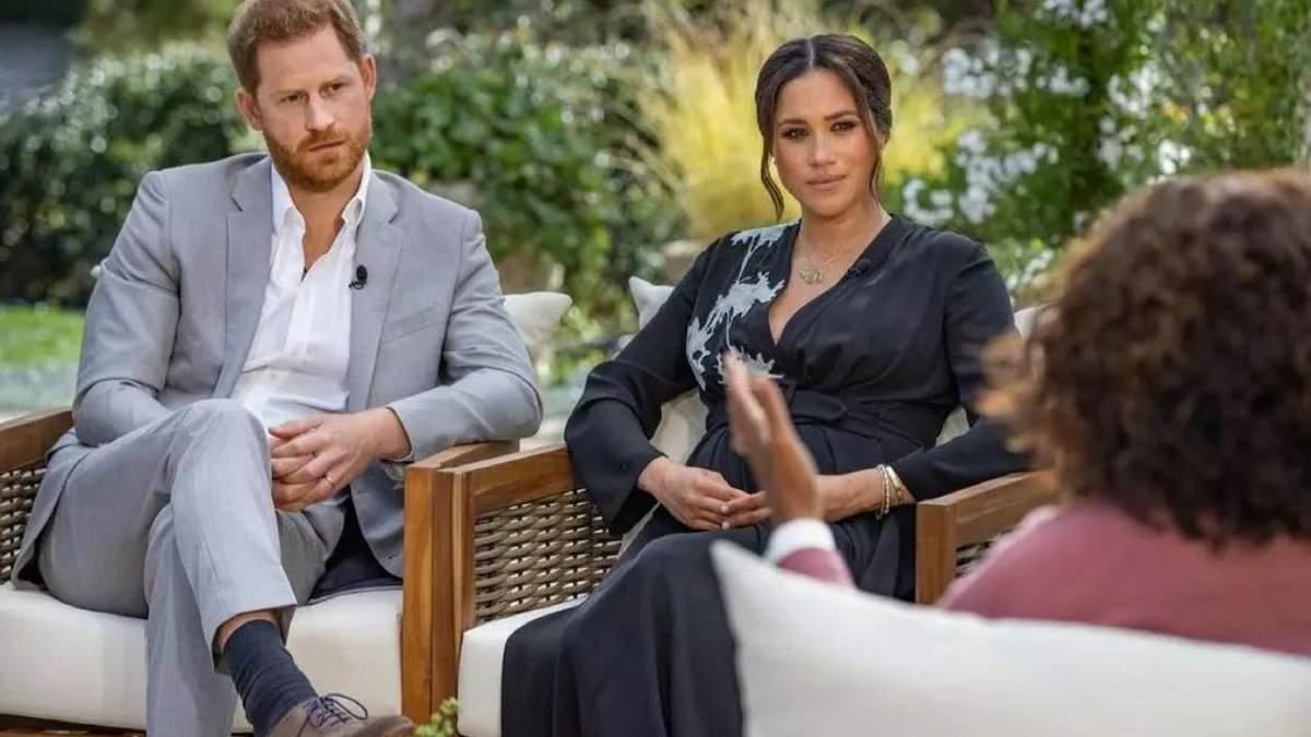 Интервью Опры Уинфри с Меган Маркл и принцем Гарри - номинант Эмми 2021