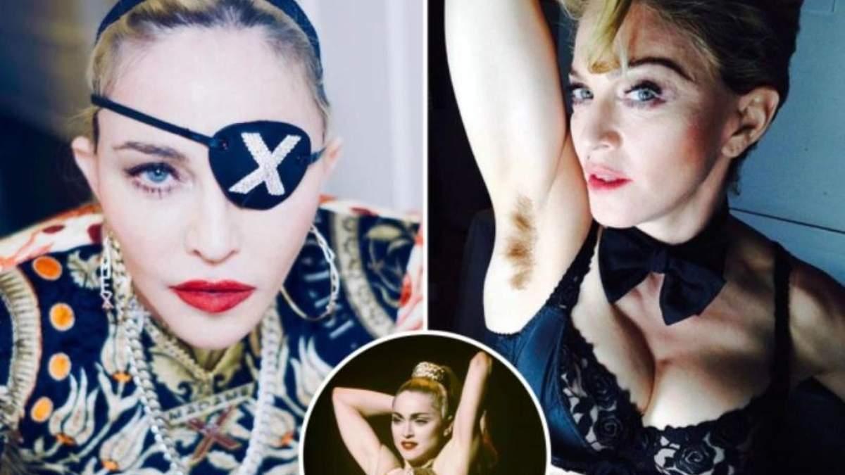 Мадонна прочитала одну з відвертих сцен з байопіку про себе