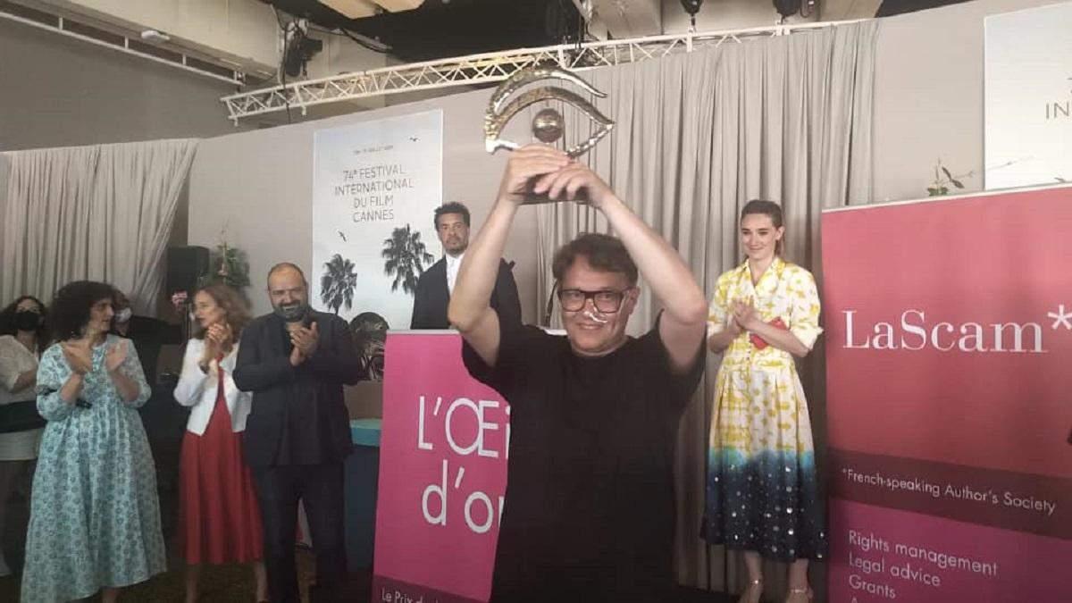 Сергей Лозница с премией Золотой глаз в Каннах
