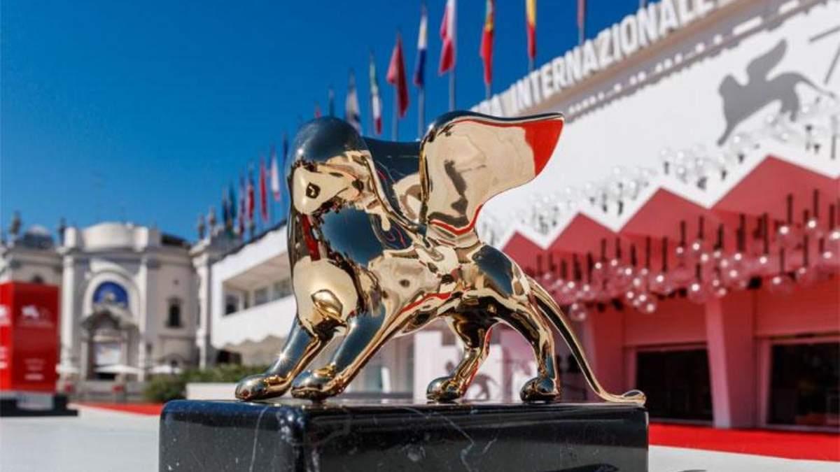 Програма Венеційського кінофестивалю 2021