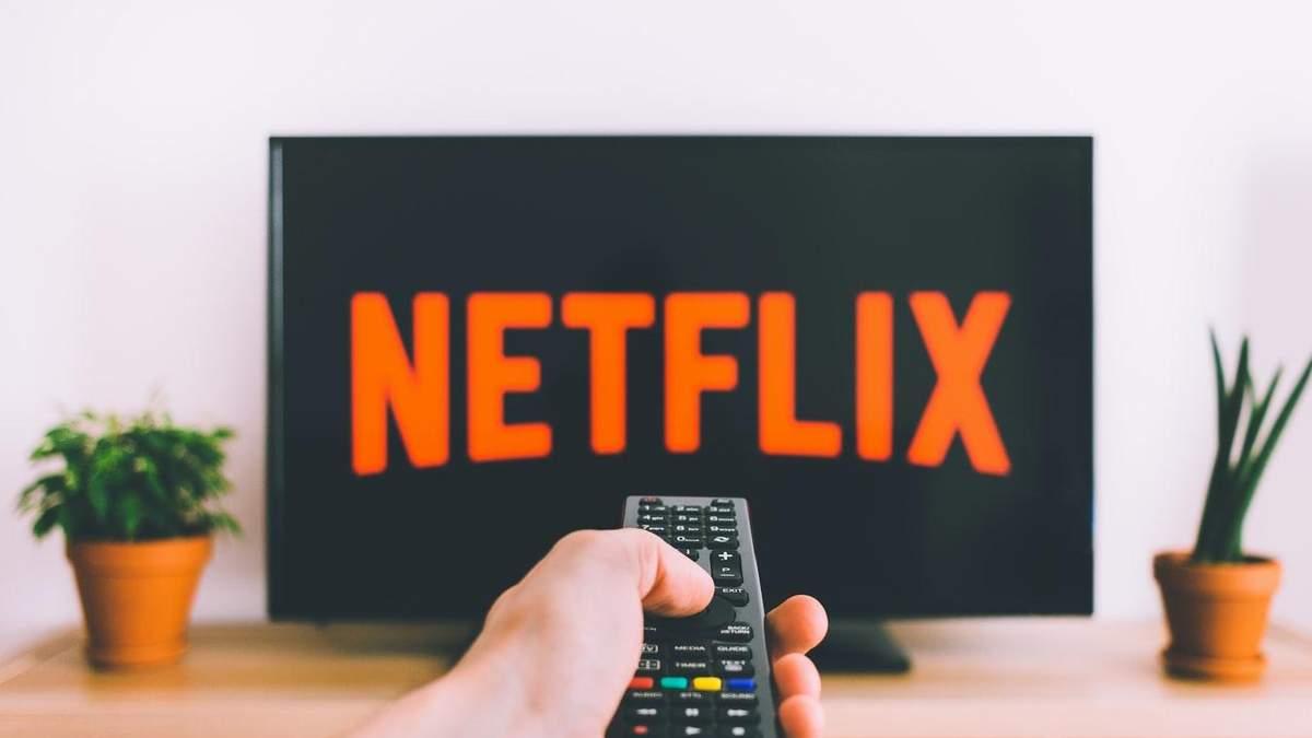 Netflix введе обов'язкову вакцинацію від коронавірусу для акторів