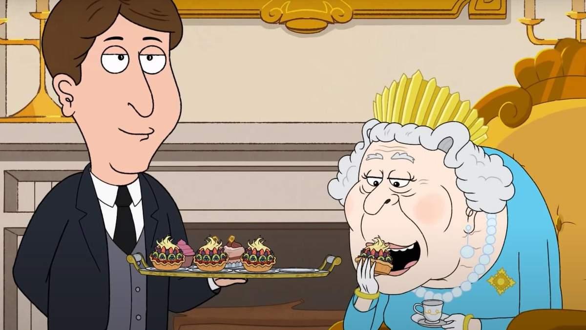 Королева Єлизавета ІІ у мультсеріалі від HBO Max