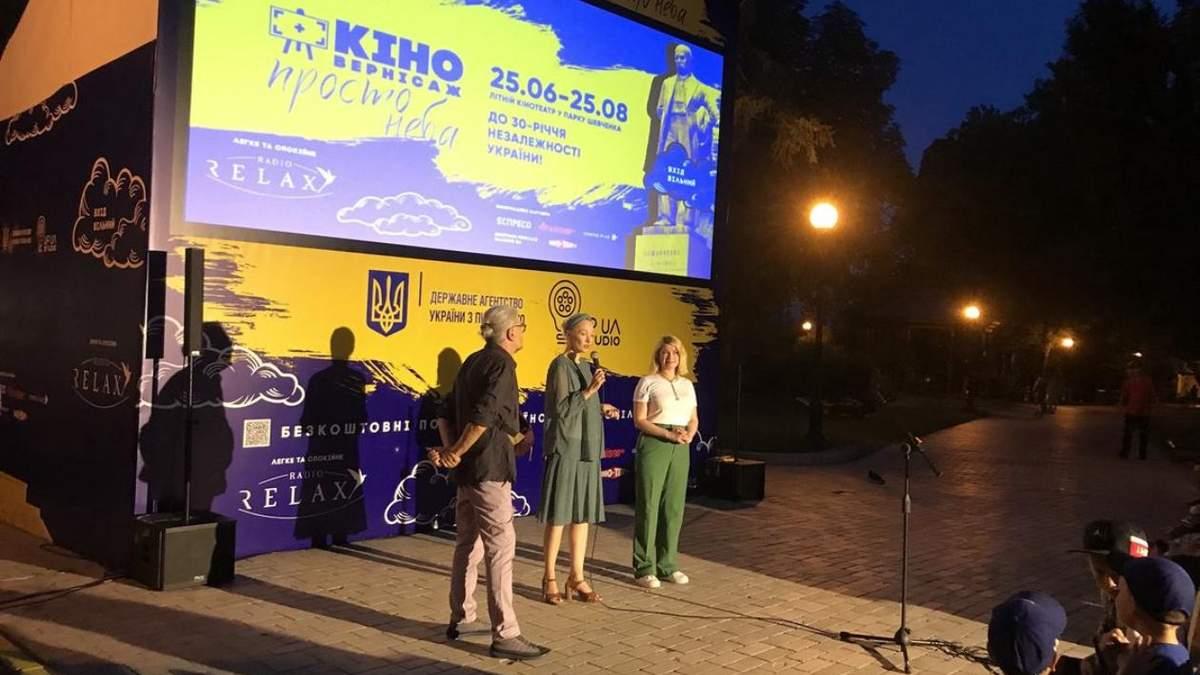 Кіновернісаж просто неба святкує 30-річчя Незалежності України: перша частина святкової програми