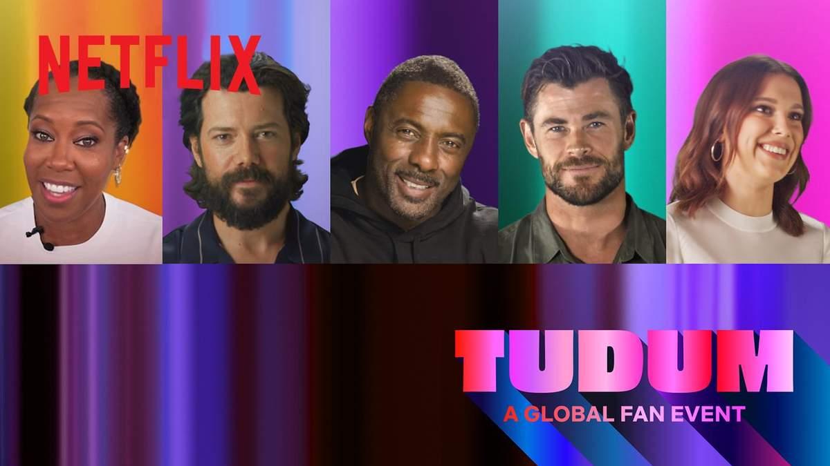 70 фільмів за 3 години: Netflix організовує першу в історії онлайн-зустріч із фанатами - Кіно