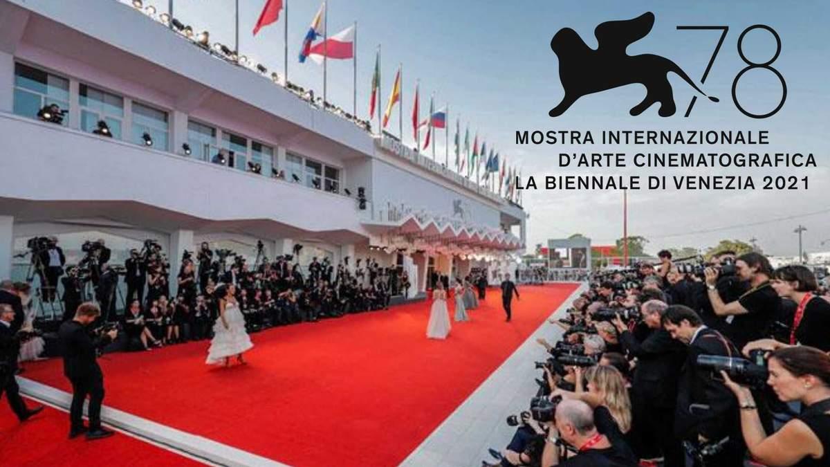 Главные премьеры 78-го Венецианского кинофестиваля