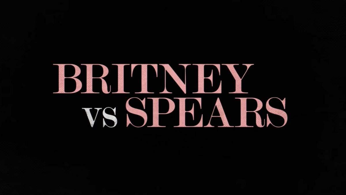 Netflix готує документалку про Брітні Спірс та історію її опікунства – трейлер стрічки - Кіно