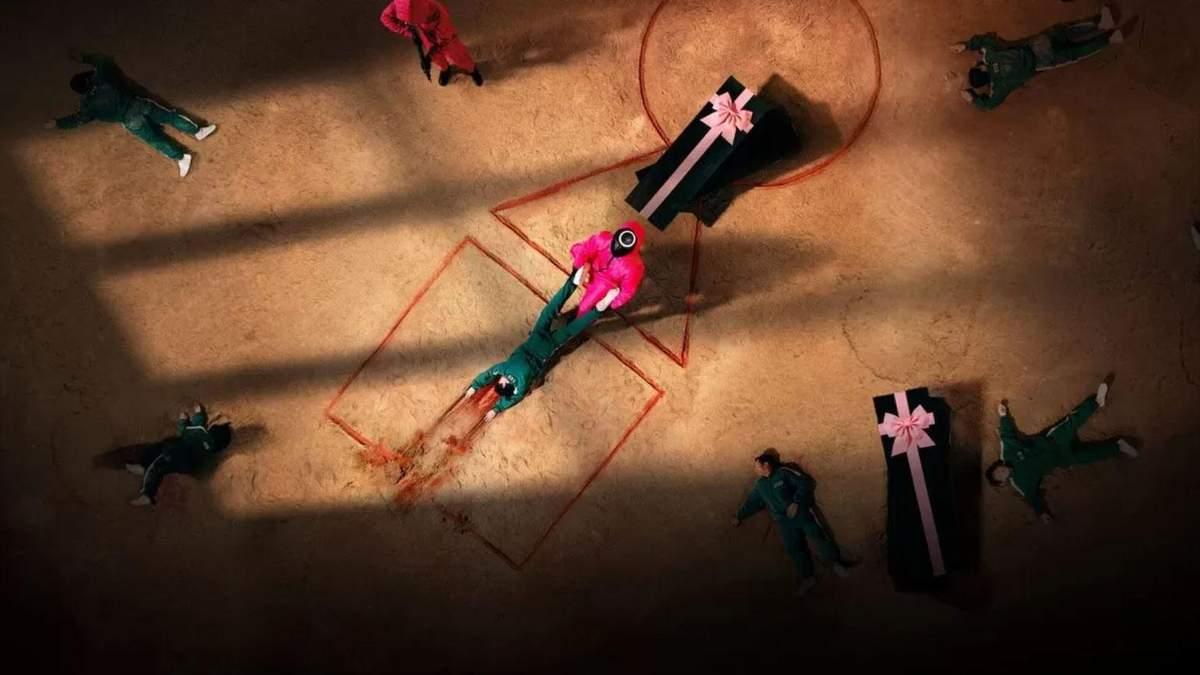 Чому серіал Гра в кальмара зводить з розуму увесь світ: 5 причин - Кіно