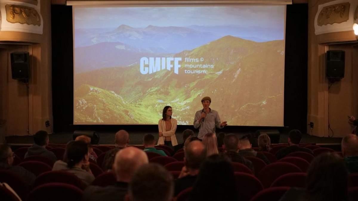Карпатський гірський міжнародний кінофестиваль CMIFF-2021 оголосив переможців - Новини Ужгорода сьогодні - Кіно