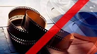 """Рік без заборон: жоден російський фільм не потрапив у """"чорний"""" список України в 2020 році"""