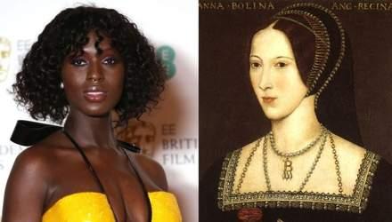 Це жалюгідно! – у мережі розкритикували темношкіру актрису, яка зіграє королеву Анну Болейн