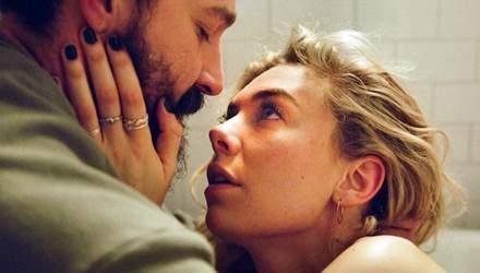 """""""Фрагменти жінки"""": кіно про біль після втрати"""