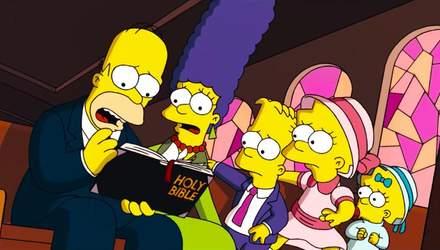 """У """"Сімпсонах"""" показали 20 січня 2021 року: яким творці мультфільму бачили день інавгурації"""
