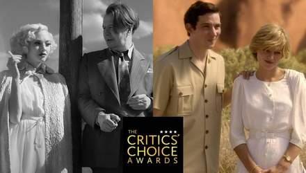 Американские кинокритики назвали лучшие фильмы и сериалы 2020: список