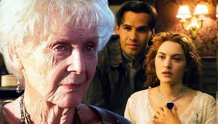 """Блакитний діамант з """"Титаніка"""": чому Роуз викинула намисто в океан"""
