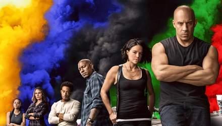 """Захопливі погоні і перестрілки: у мережі з'явився новий трейлер до фільму """"Форсаж 9"""""""