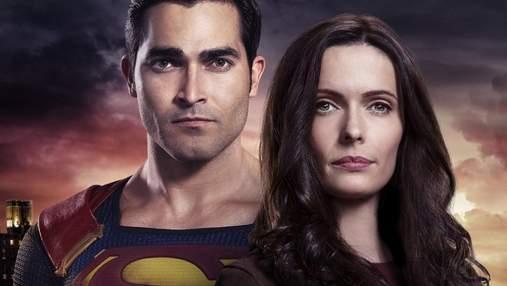 """""""Супермен і Лоїс"""": у мережі презентували перший тизер супергеройського серіалу"""