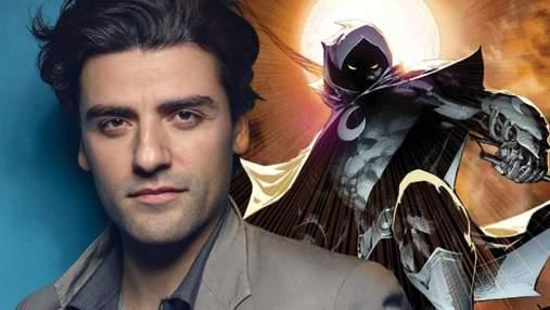 Оскар Айзек присоединился к проекту Marvel: в каком сериале сыграет знаменитый актер