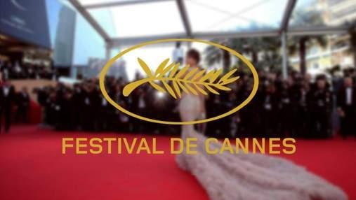 Каннский кинофестиваль перенесли: новая дата