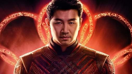 Впервые в Marvel: компания представила трейлер к фильму о азиатском супергерое