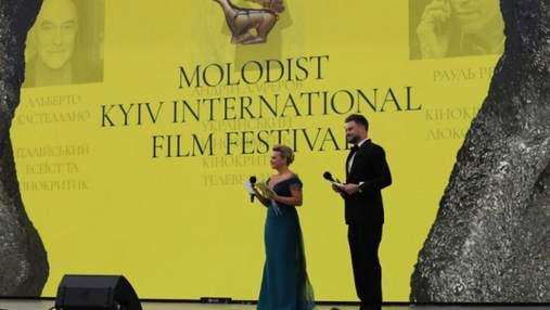"""Ювілейний 50-й кінофестиваль """"Молодість"""" оголосив переможців"""