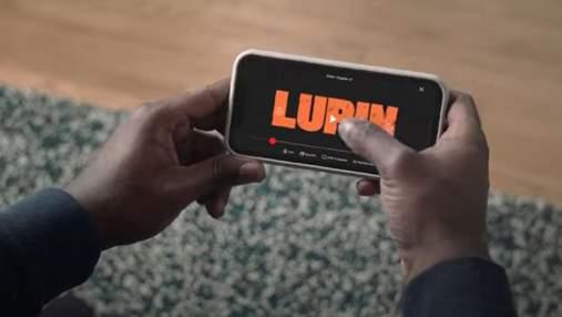 """Як правильно вимовити назву серіалу """"Люпен"""" французькою: курйозне відео на Netflix"""