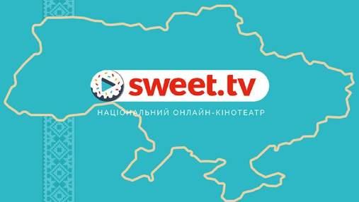 """""""Нереальний КОПець"""" та """"Черкаси"""": яке кіно подобається українцям за версією SWEET.TV"""
