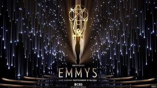 Премія Еммі-2021: будьте першими, хто дізнається номінантів – відео