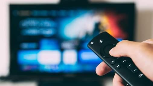 """Телеканал """"1+1"""" оштрафували за трансляцію серіалу російською"""
