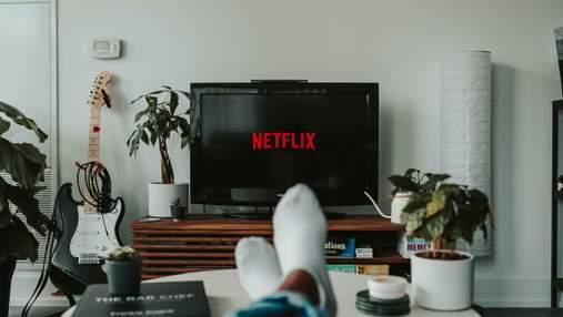 Netflix оприлюднив рейтинг найпопулярніших серіалів в Україні