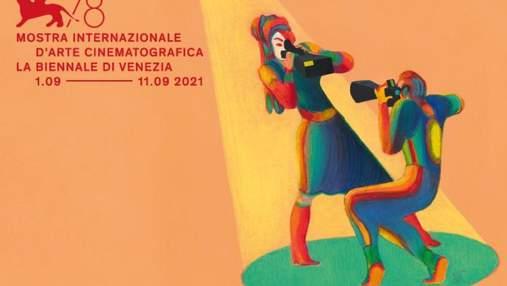 Які українські фільми покажуть на Венеційському кінофестивалі 2021