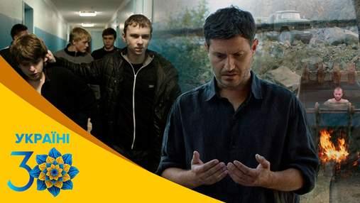 5 украинских фильмов, за которые не стыдно: обзор ко Дню Независимости