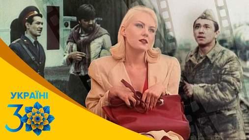 Фільми 1990-х, які хочеться переглянути ще раз: огляд до Дня Незалежності