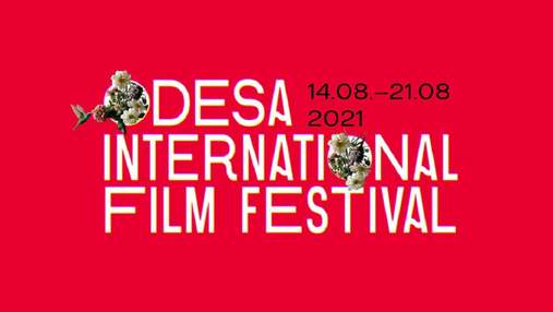 """Зірка Marvel та прем'єра """"Легенди про Зеленого лицаря"""": чим здивує Одеський кінофестиваль 2021"""